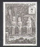 French Polynesia 1988 Sydpex  /  Statues  /  Carving  /  Atlas  /  Art  /  StampEx 1v (n37998)