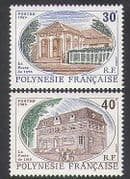 French Polynesia 1989 Post Office  /  Buildings  /  Architecture  /  Bike  /  Cycling 2v n38004