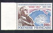 French Polynesia 1990 Charles de Gaulle  /  People  /  Military  /  Politics 1v (n37453)