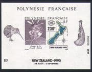 French Polynesia 1990 Kiwi  /  Birds  /  Map  /  Maori  /  Nature  /  StampEx impf m  /  s (n33504)