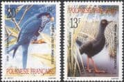 French Polynesia 1990 Lory/ Crake/ Birds/ Nature/ Wildlife/ Conservation 2v set (n45313h)