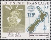 French Polynesia 1990 Maori/ Map/ People/ StampEx/ Heritage/ Animation 1v (n37480)