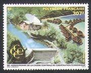 French Polynesia 1991 Bank  /  Commerce  /  Economy  /  Radio  /  Dam  /  Trees  /  Houses 1v (n35993)