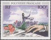 French Polynesia 1991 Mozart/ Composers/ Music/ People/ Opera/ Orchestra 1v (n45311f)