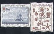 French Polynesia 1991 Sailing Ship  /  Shells  /  Marine  /  Nature  /  Transport 2v set n33507
