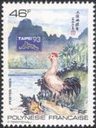 "French Polynesia 1993 1993 Chicken/ Junglefowl/ Birds/ Nature/ StampEx   WITHOUT ""Cartor"" IMPRINT 1v (n45230)"
