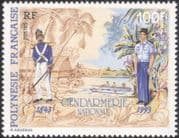 French Polynesia 1993 Police/ Law/ Order/ Uniforms/ Trees/ Boats/ Transport   WITHOUT Cartor IMPRINT 1v (n45232)