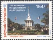 French Polynesia 1994 Church/ Temple/ Buildings/ Architecture/ Religion 1v (n45323)