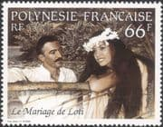 French Polynesia 1995 Pierre Loti/ Writers/ Authors/ Books/ Literature/ People 1v (n45238)