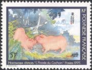 French Polynesia 1995 YO Pig/ Greetings/ Lunar Zodiac/ Animals/ Pigs/ Fortune  WITHOUT Cartor IMPRINT 1v (n45236)