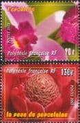 French Polynesia 2003 Flowers/ Orchids/ Rose/ Plants/ Nature 2v set (n45876)