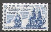 FSAT  /  TAAF 1980 Ships  /  Sailing  /  Boats  /  Nautical 1v (n23082)