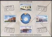 FSAT  /  TAAF 2004 Post Offices  /  Buildings  /  Architecture  /  Maps  /  Letters 4v m  /  s (n34543)