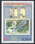 FSAT  /  TAAF 2005 Penguins  /  Birds  /  Stamp-on-Stamp  /  S-on-S  /  Nature 1v  (n27831)
