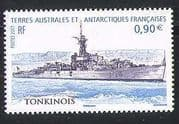 FSAT  /  TAAF 2007 Ships  /  Boats  /  Military  /  Navy  /  Tonkinois  /  Transport 1v (n28712)