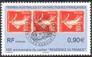 FSAT/TAAF 2009 Stamp-on-Stamp/ Kerguelen Cancel/ Postal History/ S-on-S 1v (n31800)