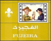Fujeira 1971 World Scout Jamboree/ Lord Baden-Powell/ People/ Youth 1v m/s (s5357)