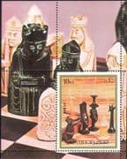 Fujeira 1973  Chess/ Chessmen/ Pieces/ Carving/ Craft/ Sports/ Games  1v m/s (s1684)