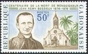 Gabon 1976 Jean-Remy Bessieux/ Priest/ People/ Church/ Buildings/ Architecture/ Religion 1v (n41983)
