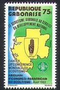 Gabon 1981 Scouts  /  Scouting  /  World Conference  /  Map  /  Scout Badge 1v o  /  p (n36575)