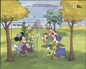 Gambia 1991 Disney/ Mickey/ Football/ Sovver/ Sports/ StampEx/ Cartoons/ Animation 1v m/s (b4762e)