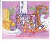 Gambia 1997 Disney/ Mickey/ Monkey King/ Donald/ Cartoons/ Animation/ Films 1v m/s (b6301a)