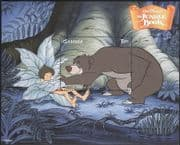 Gambia 1999 Disney/ Jungle Book/ Mowgli/ Baloo/ Bears/ Animals/ Cartoons/  Films 1v m/s  (b4762c)