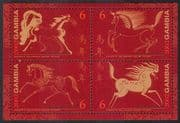 Gambia 2001 YO Horse/ Animals/ Greetings/ Fortune/ Lunar Zodiac/ Nature 4v m/s n41326