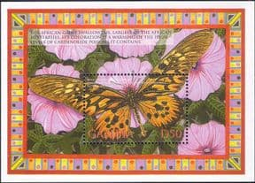 Gambia 2002  Butterfly/ Insects/ Nature/ Butterflies/ Flower/ Wildlife  1v m/s (s3781f)