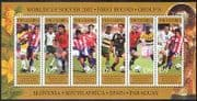 Gambia 2002 Football World Cup  /  Sports  /  Games  /  Players  /  Soccer 6v m  /  s (b9210)
