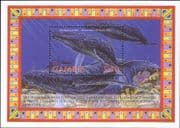 Gambia 2002  Humpback Whales/ Marine/ Nature/ Wildlife/ Conservation 1v m/s (s4304)