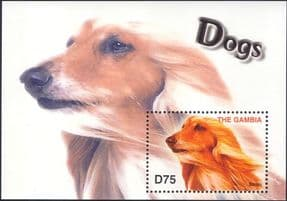 Gambia 2004  Borzoi/ Dogs/ Pets/ Working Animals/ Nature  1v m/s  (b674g)