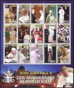 Gambia 2004 Pope John Paul II  /  Religion  /  People  /  Church  /  Papal 15v m  /  s (n40209)