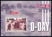 Gambia 2004 WWII  /  D Day  /  Military  /  Army 1v m  /  s (n15406a)