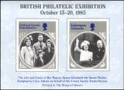 GB 1985 Exhibition Sheet/ Falklands/ Solomons/ Churchill/ WWII/ Royalty IMPRRF m/s (s4191)