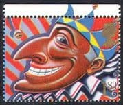 GB 1991 Smiles  /  Punch  /  Puppet  /  Animated  /  Greeting 1v n30816
