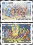 Georgia 1998 Europa/ Festivals/ Horse/ Masks/ Costumes/ Fire/ Theatre 2v set (b3031m)