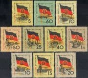 Germany 1959 Plane/ Ship/ Tractor/ Hospital /Nuclear Energy/ Workers/ Farming/ Atomic/ Buildings/ Architecture 10v set (n43613)