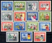 Germany 1964  Industry/ Ship/ Coal/ Cattle/ Steel/ Textiles/ Skiing/ Flag  15v set (n28105)