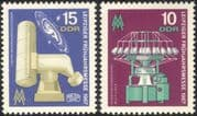 Germany 1967 Leipzig Fair/ Zeiss Telescope/ Weaving Loom/ Business/ Commerce/ Industry/ Astronomy/ Space 2v set (n44575)