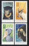 Germany 1970 Zoo  /  Animals  /  Bird  /  Nature  /  Ox 4v set n27267