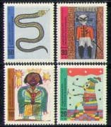 Germany 1971 Child Welfare Fund/ Children's Art/ King/ Cat/ Snake/ Flea/ Animals/ Insects 4v set (n28308)