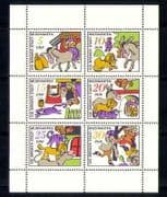 Germany 1971 Folk Tales  /  Animation  /  Animals 6v sht n27299
