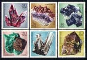 Germany 1972 Minerals/ Crystals/ Amethyst/ Gypsum/ Halite/ Gems/ Rocks/ Mining 6v set (n27870)