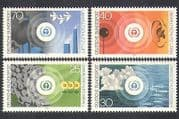 Germany 1973 Environment  /  Birds  /  Fish  /  Noise  /  Pollution  /  Conservation 4v set (n37075)