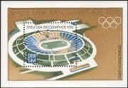 Germany 1976 Sports/ Olympic Games/ Stadium/ Buildings/ Architecture 1v m/s (n45637)