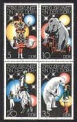 Germany 1978 Circus  /  Bear  /  Horse  /  Elephant 4v blk (n27864)