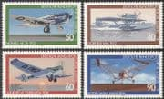 Germany 1979 Welfare/ Planes/ Helicopter/ Aircraft/ Aviation/ Transport 4v set (n42085)