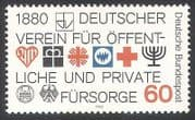 Germany 1980 Medical  /  Health  /  Red Cross  /  Welfare 1v n27528