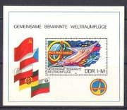 Germany 1980 Space  /  Intercosmos  /  Flags 1v m  /  s (n24044)